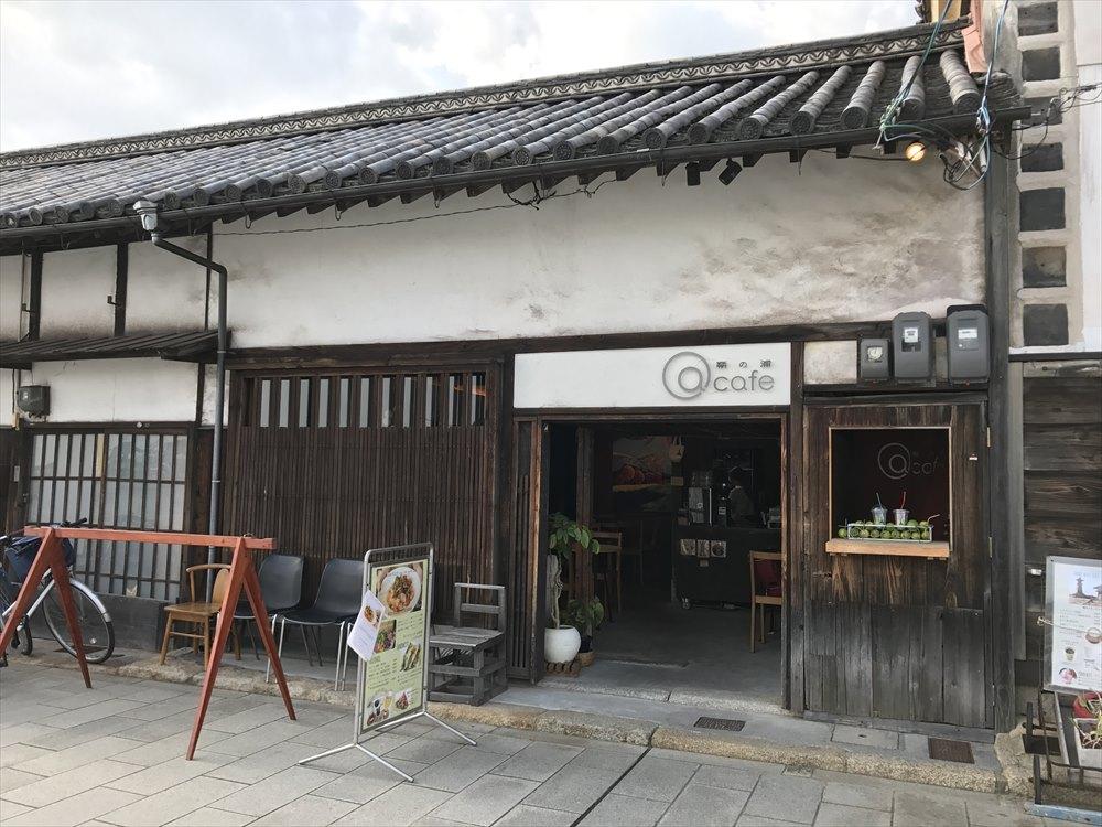 鞆の浦 a cafeの外観