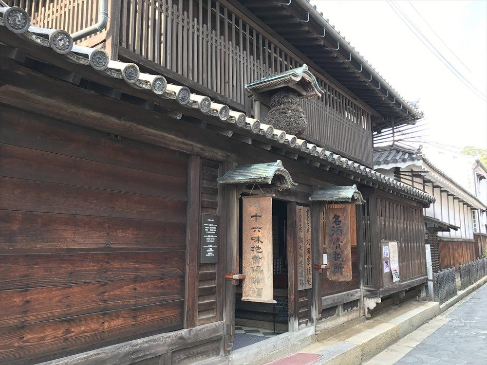 鞆の浦の太田家住宅