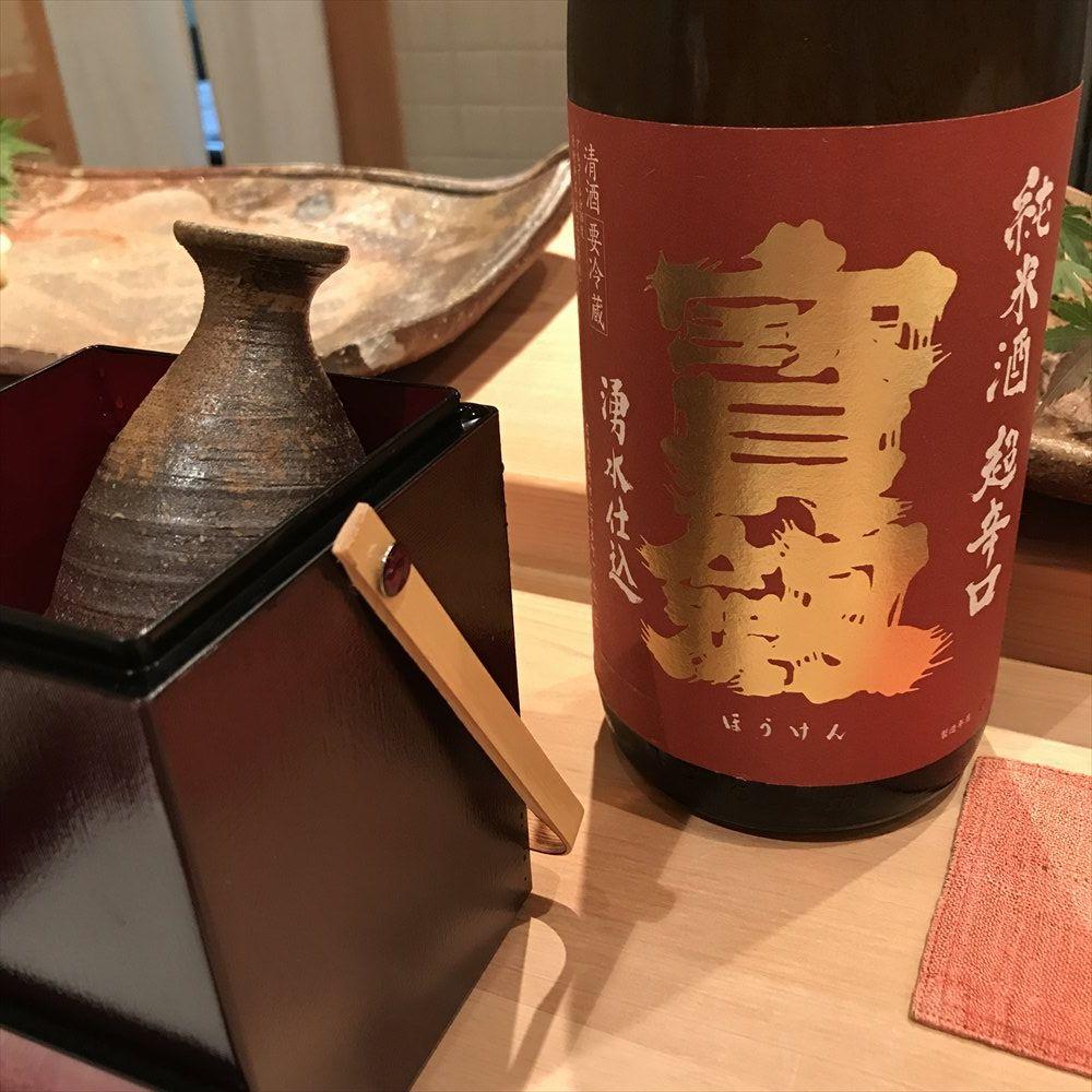 広島の吉鮨の宝剣