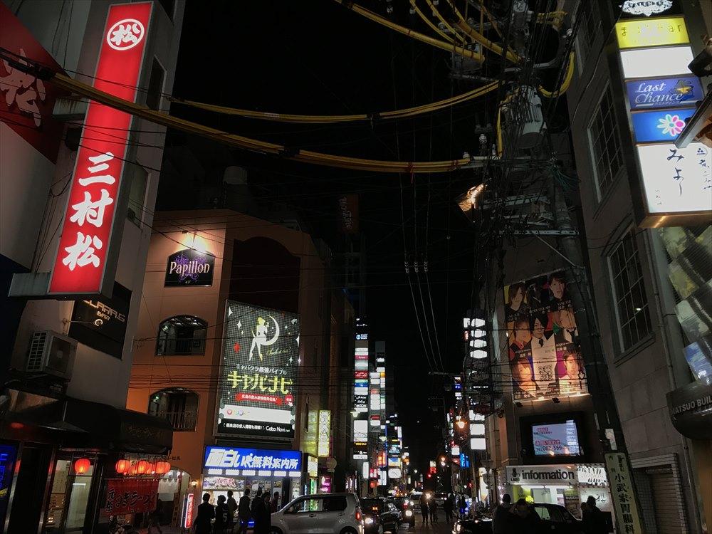 広島市の繁華街