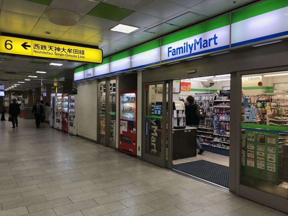 天神駅のファミリーマート
