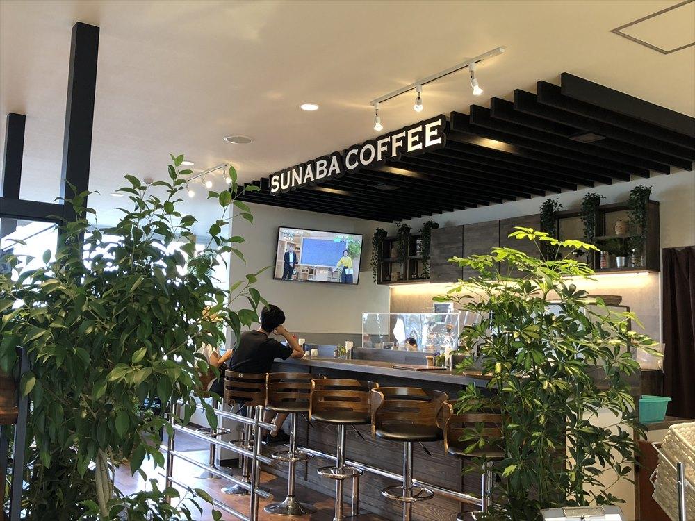 鳥取空港内のSUNABA COFFEE