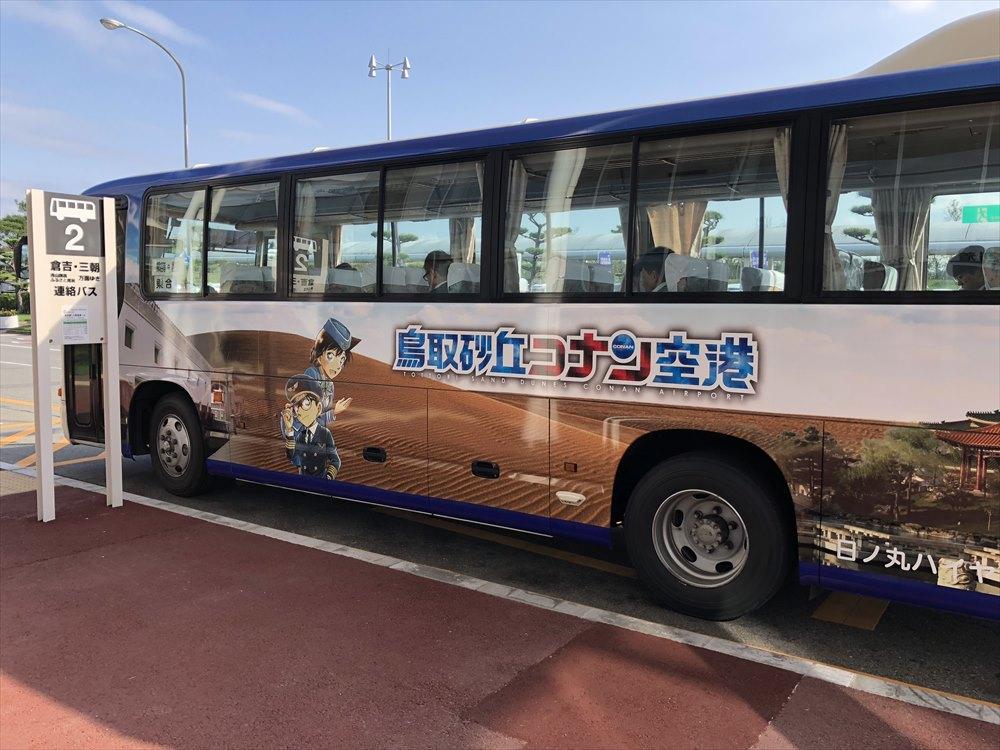 鳥取空港のコナンのラッピングバス