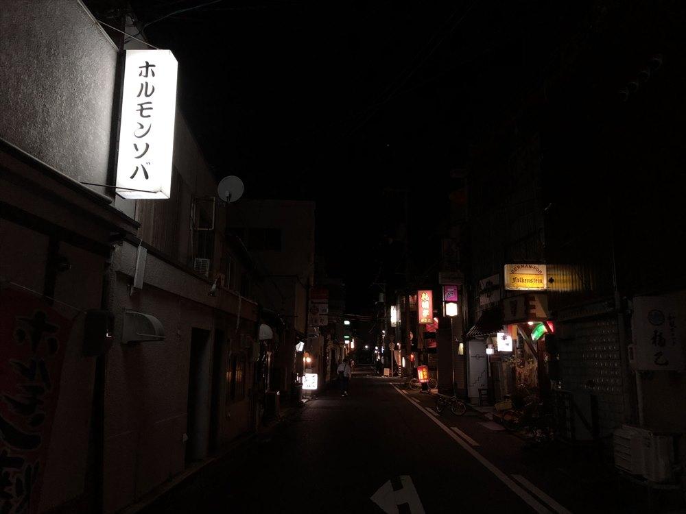 鳥取市内の暗い繁華街2