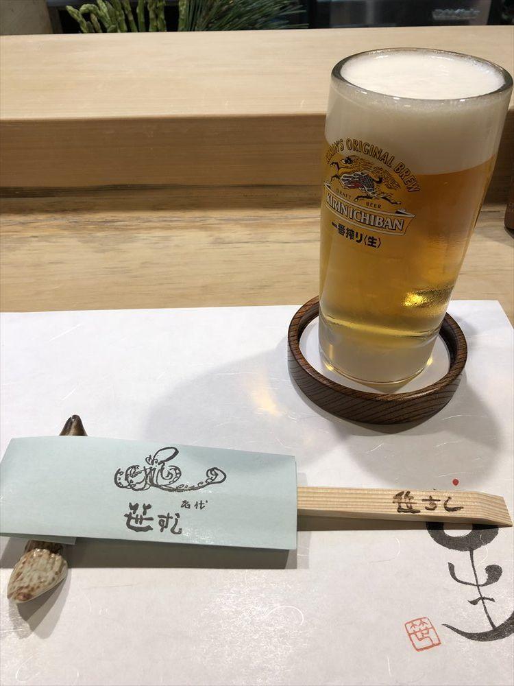 鳥取の笹すしのビール