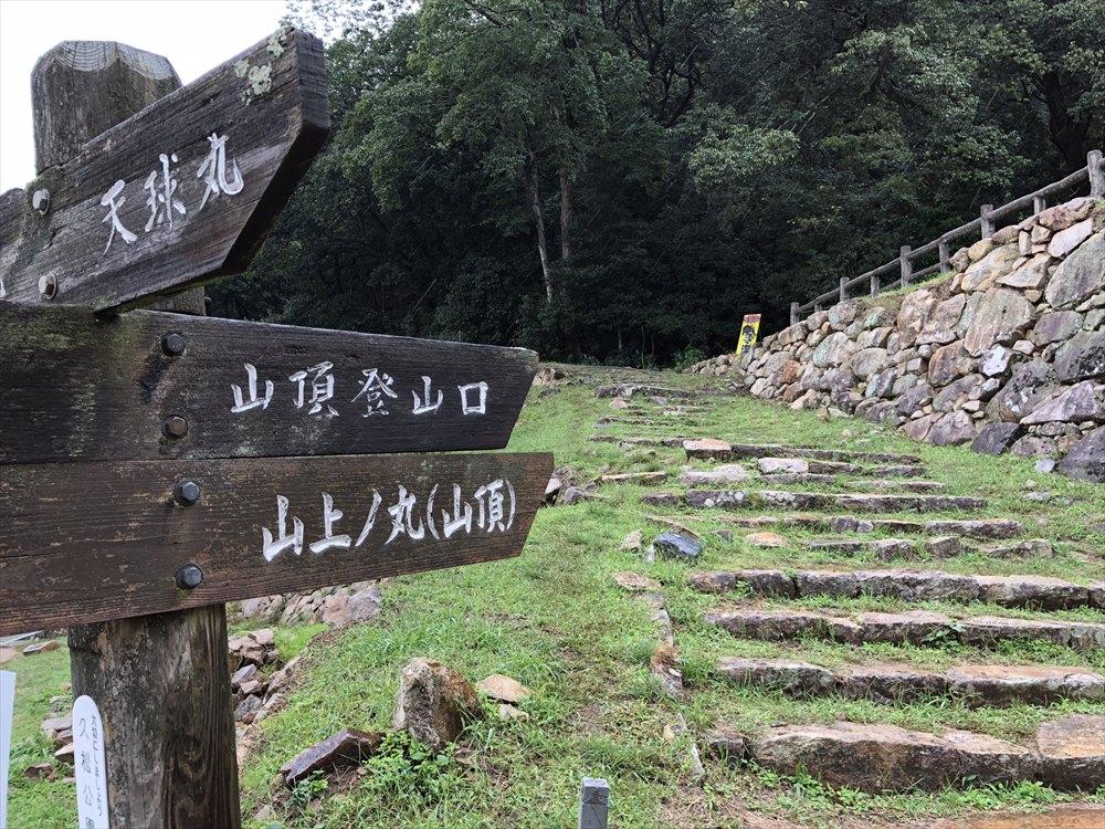 鳥取城跡の山頂までの道のり1