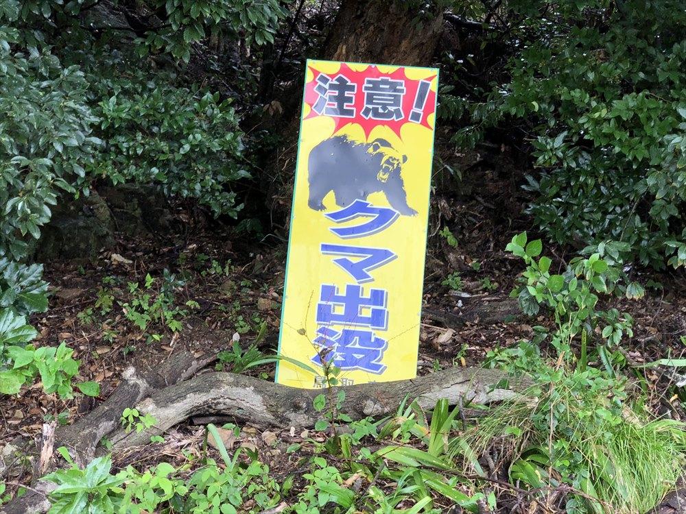 鳥取城跡の山頂までの道のり3