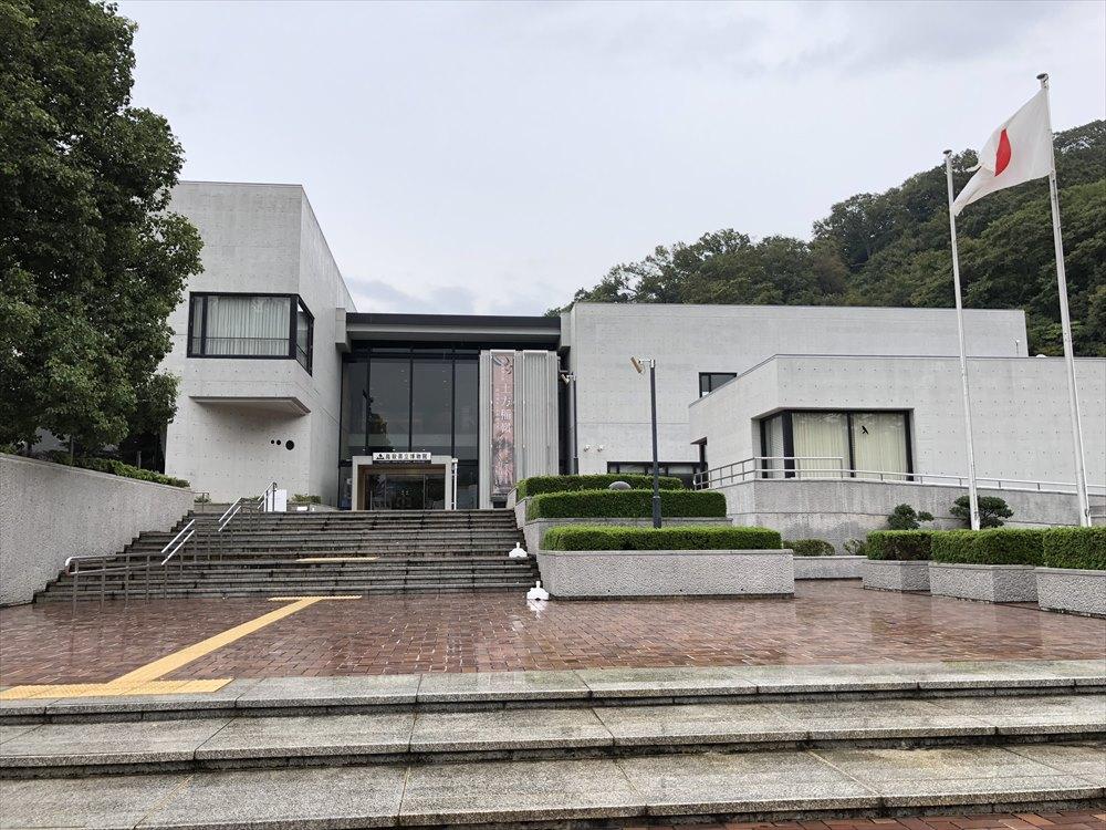 鳥取県立博物館の外観1