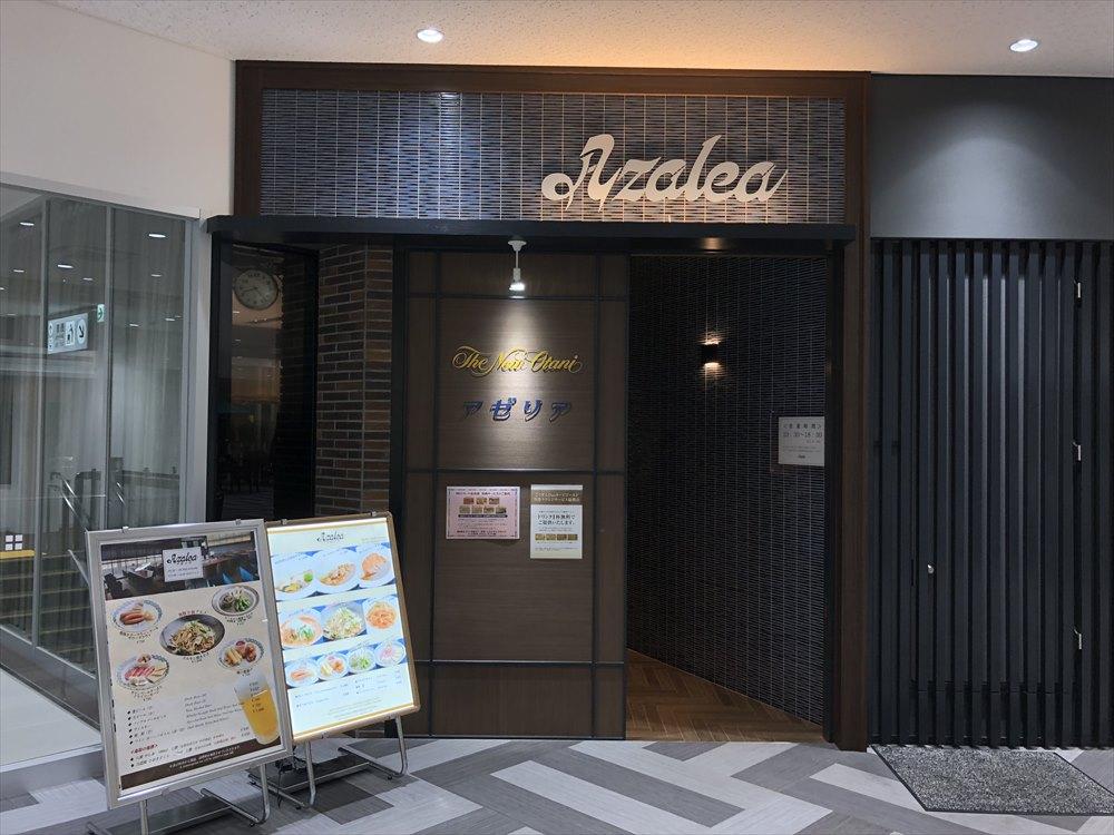 鳥取空港のレストラン アゼリア
