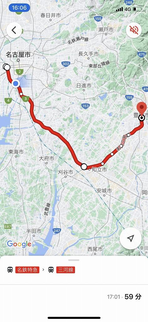 名鉄名古屋駅から豊田市駅へ