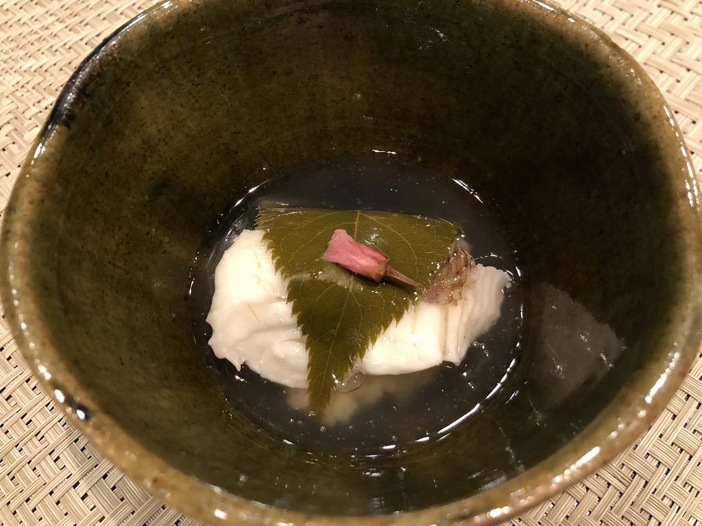 豊田市の割烹 なり田の鯛の道明寺