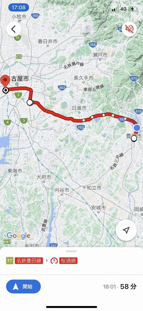 豊田市から名古屋駅へ