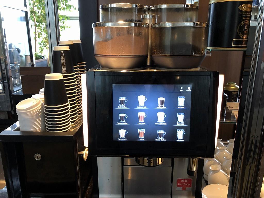 名古屋マリオットアソシアホテルのコンシェルジュラウンジのコーヒー持ち帰り