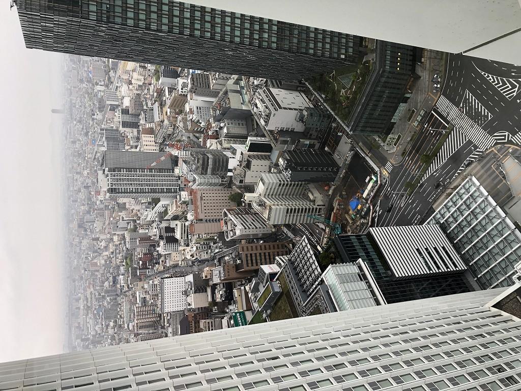 名古屋マリオットアソシアホテルから曇り空1