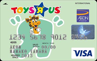 トイザらス・カード券面デザイン