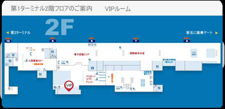 台北松山空港の国際線ラウンジの場所