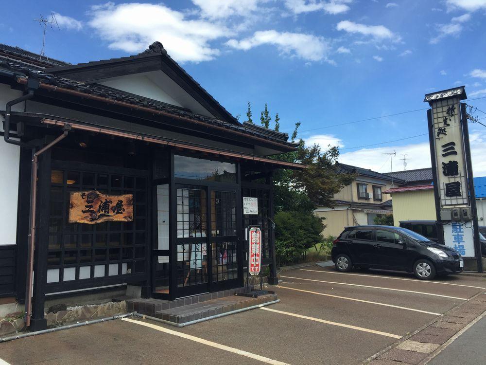 鶴岡市のそば処三浦屋の外観