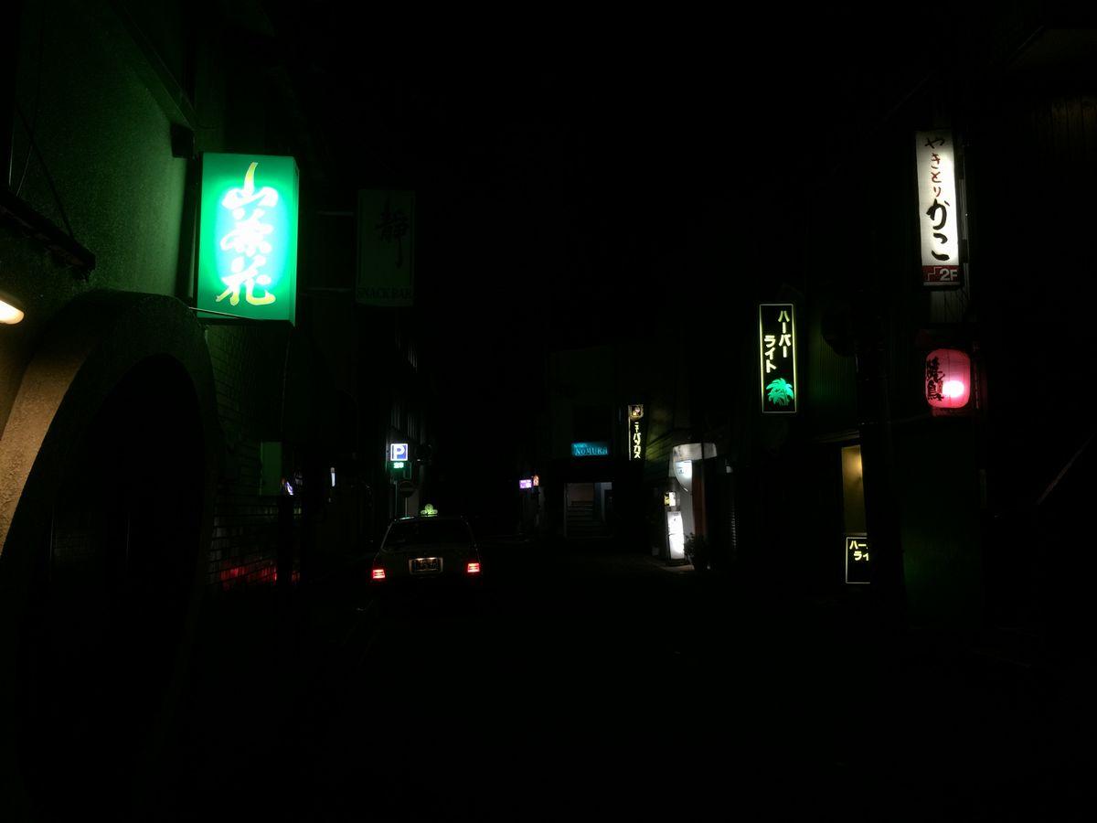 鶴岡市の昭和通りのスナック
