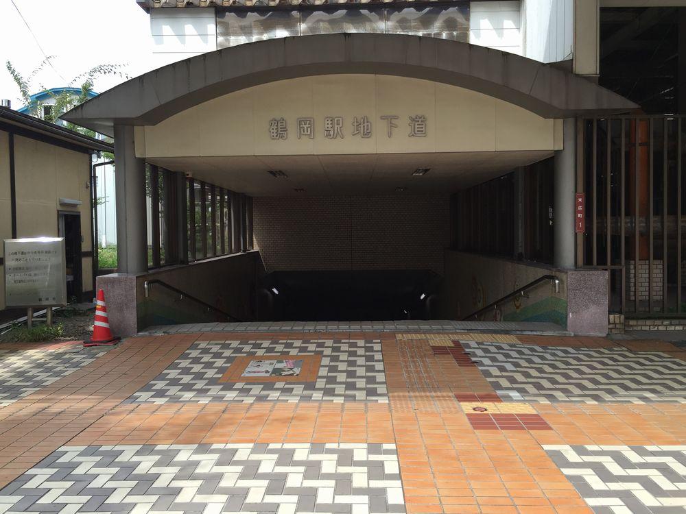 鶴岡駅地下道