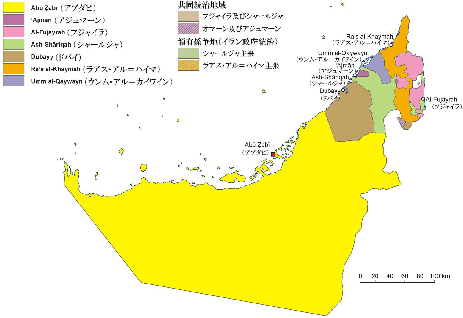 7つの首長国の位置関係
