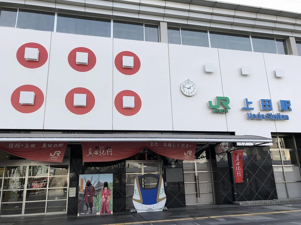 上田駅舎の六文銭