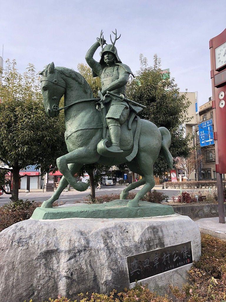 上田駅前の真田幸村公像