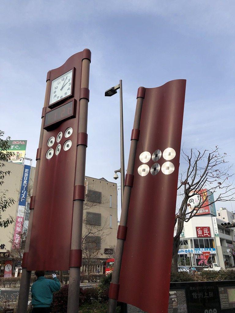 上田駅前の六文銭時計