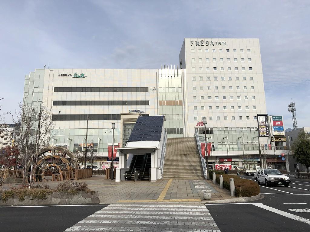 相鉄フレッサイン長野上田駅前の外観