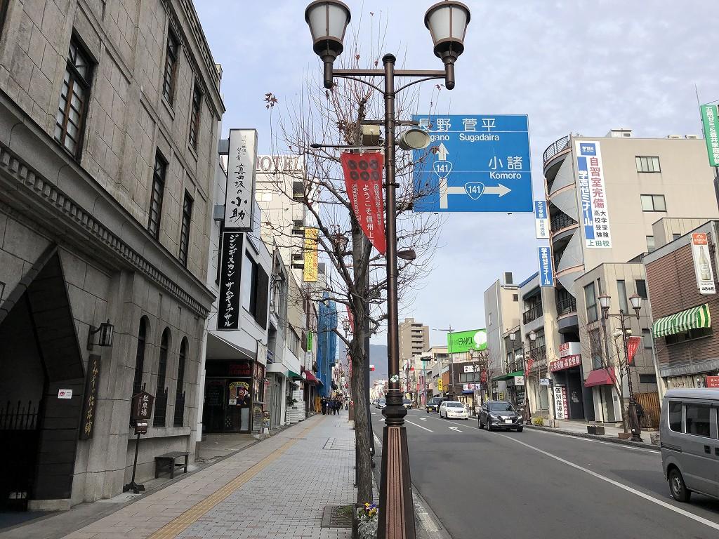 上田駅から北に伸びるメインストリート