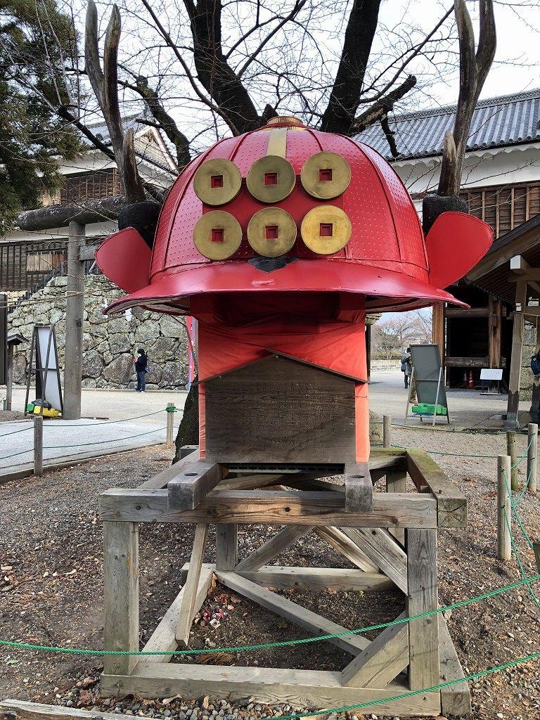 上田城の真田神社の兜