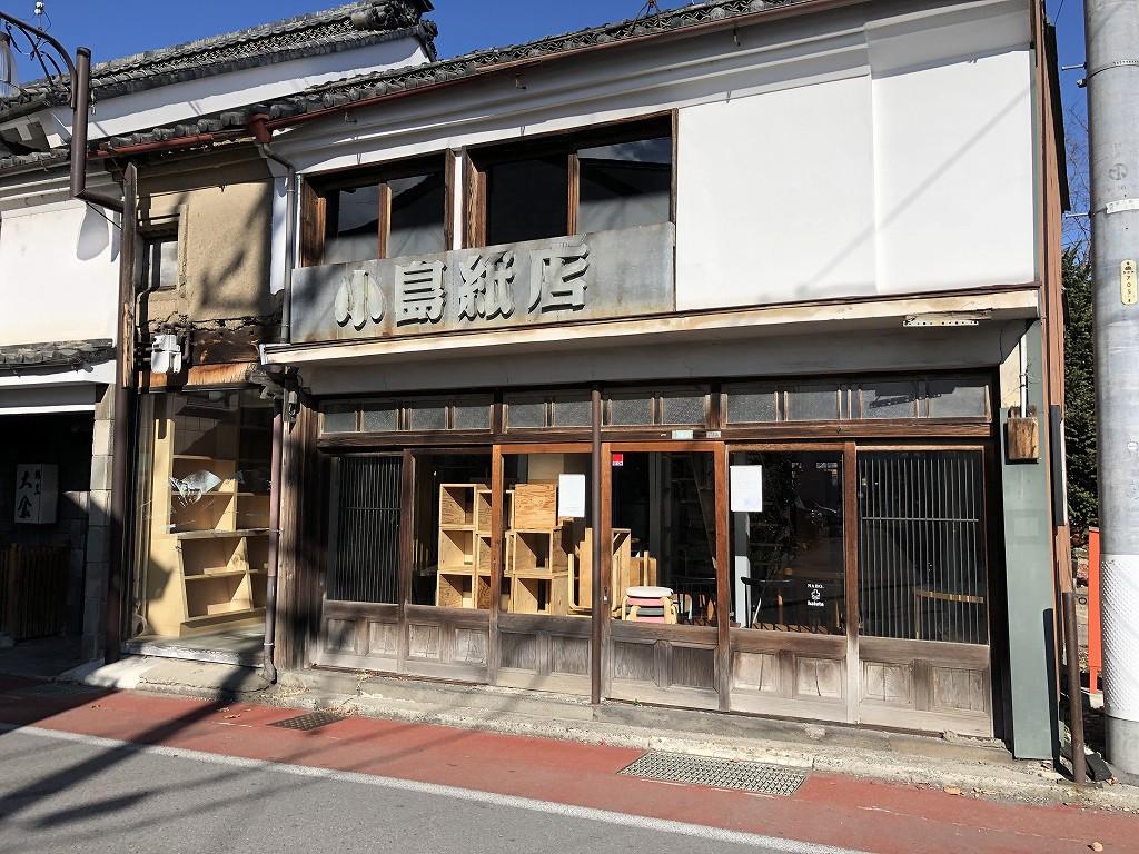 上田のブックカフェ「NABO」の外観1