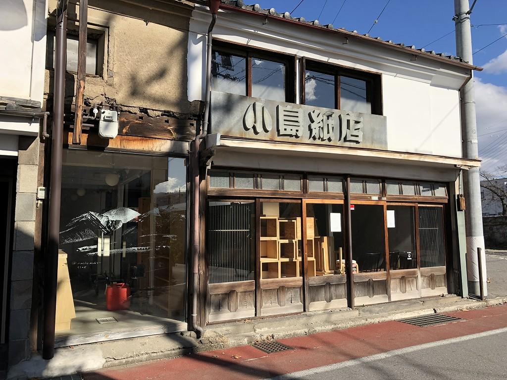 上田のブックカフェ「NABO」の外観2