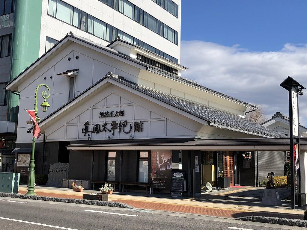上田市の真田太平記館