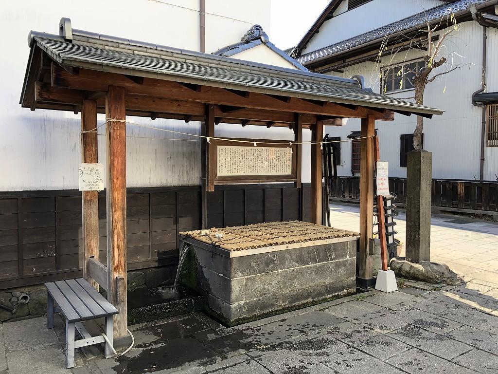 上田市の柳町の保命水1