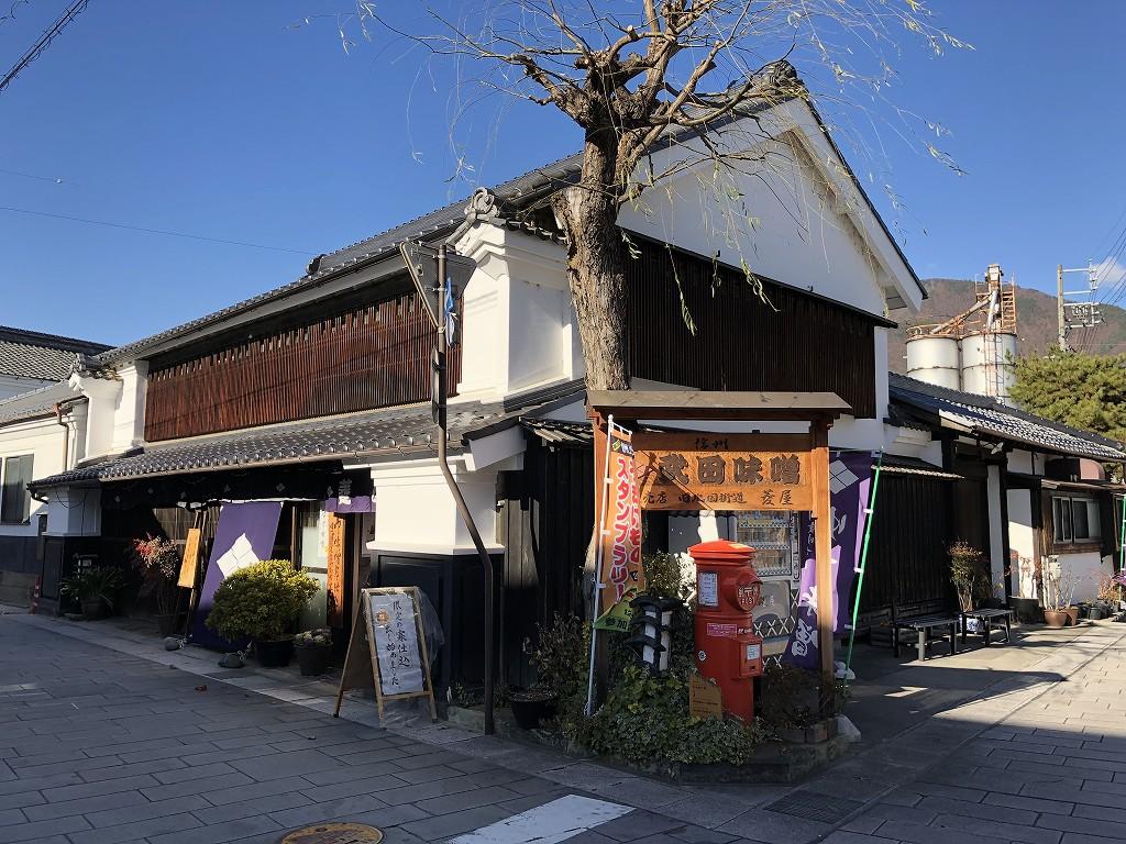 上田市の柳町のうだつ2