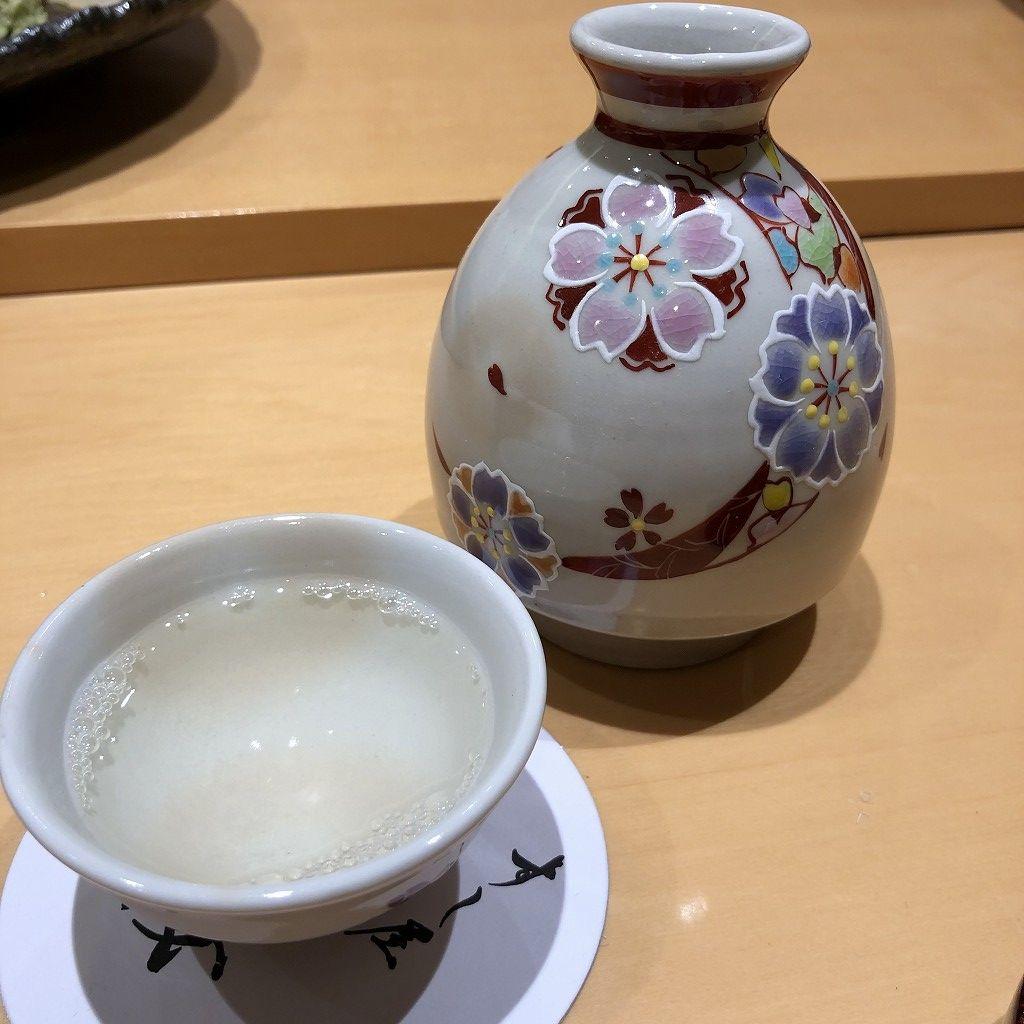 金沢の「すし屋 小桜」の奥能登の白菊 特別純米の熱燗