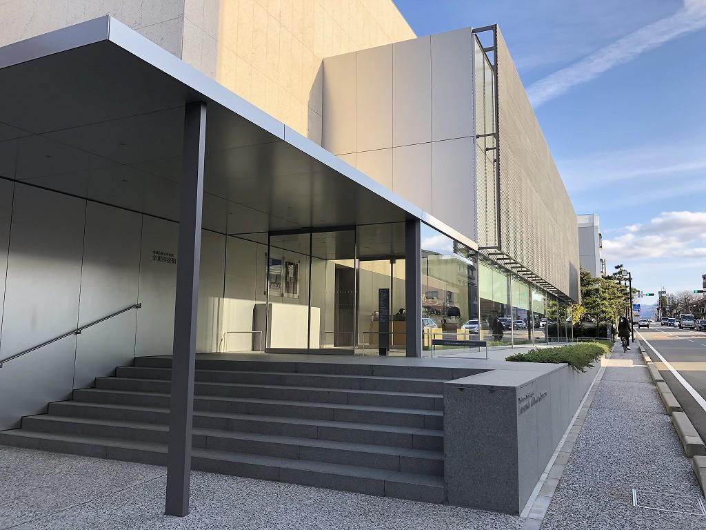 谷口吉郎・吉生記念 金沢建築館の外観