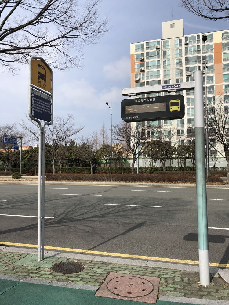 蔚山文殊サッカー競技場のバス停の位置2(蔚山市外バスターミナル方面)