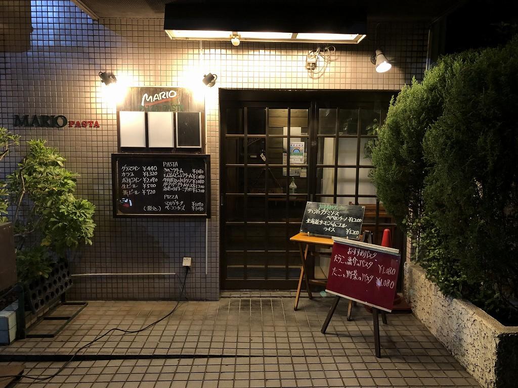 神楽坂のマリオの入口