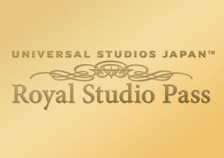 ロイヤル・スタジオ・パスのイメージ