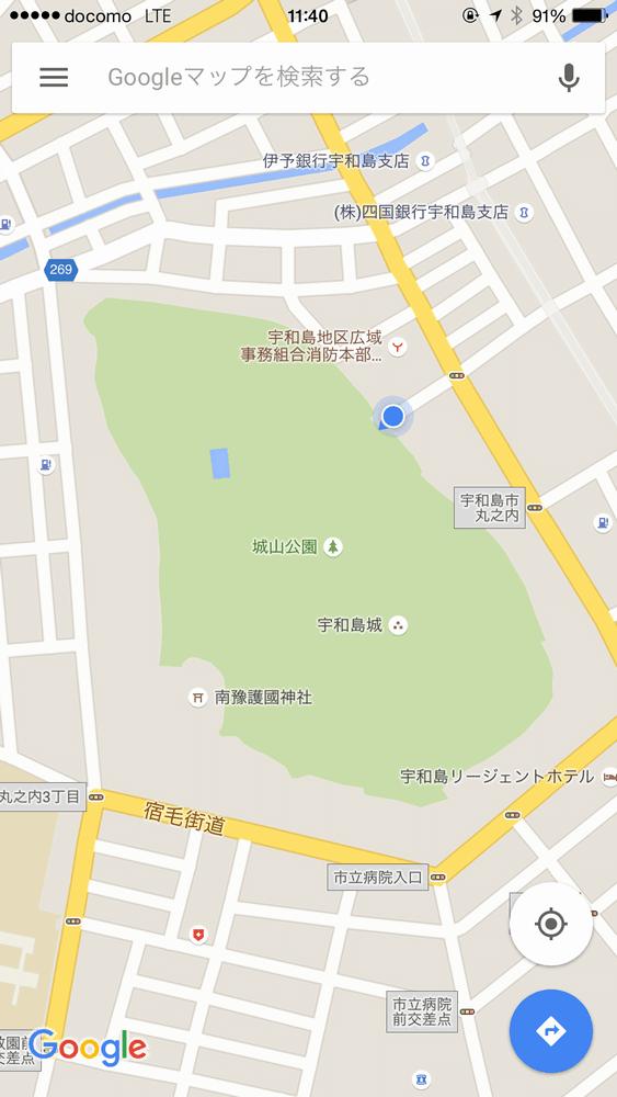 宇和島城の登城口