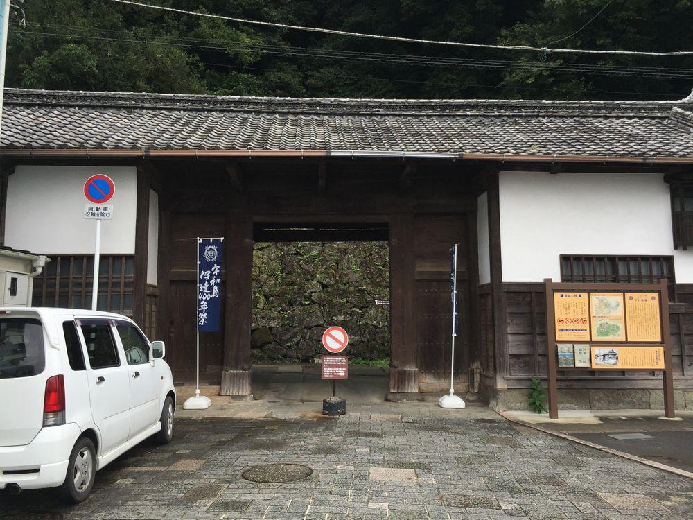 宇和島城の桑折氏武家長屋門