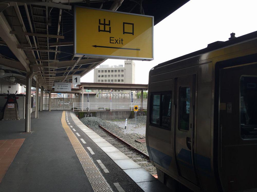 予讃線の終着駅1