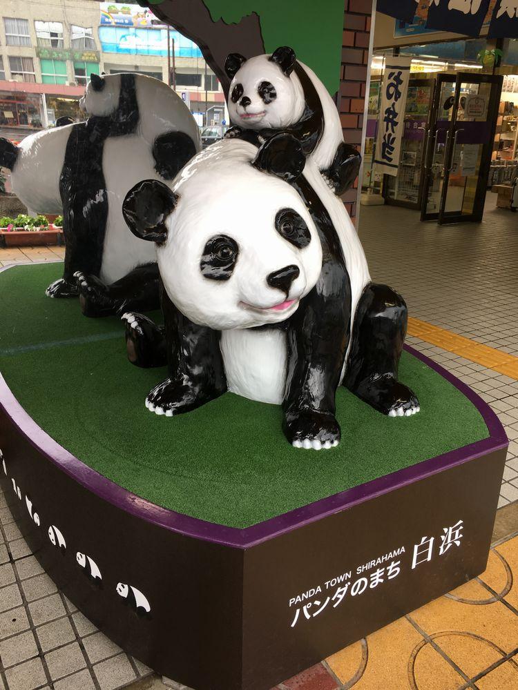 JR白浜駅前のパンダ像