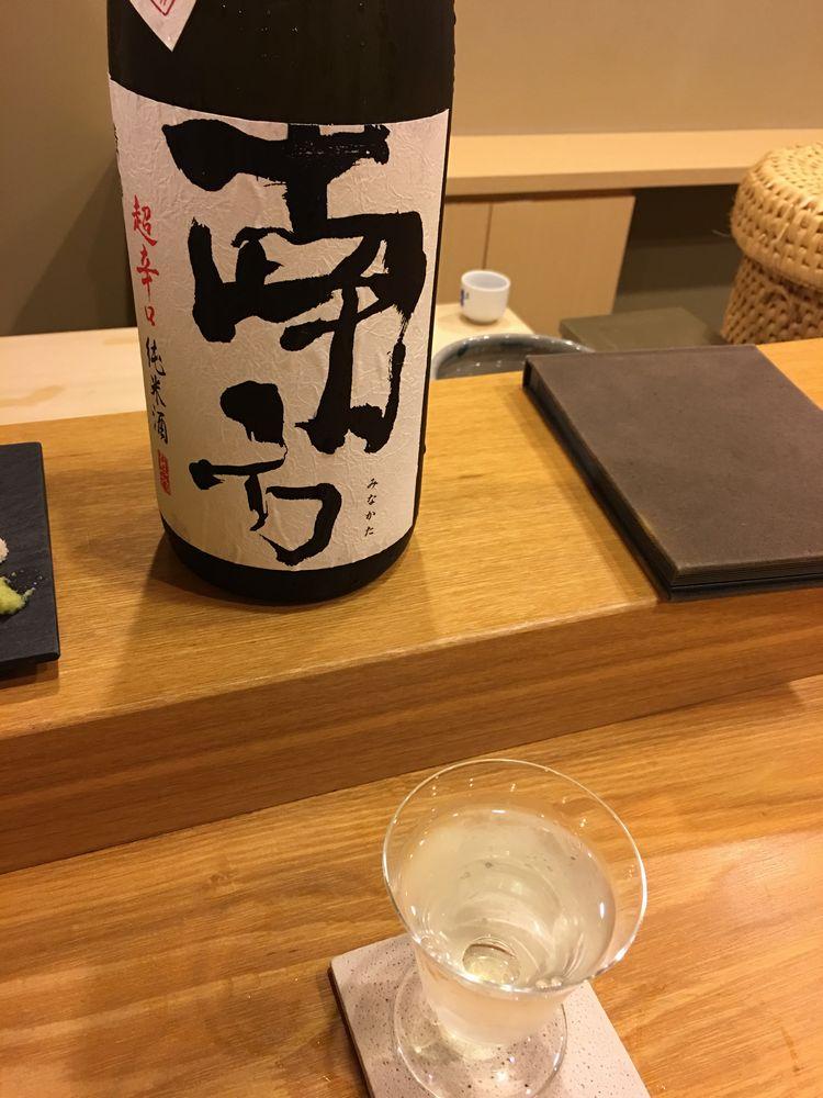 日本酒「南方」