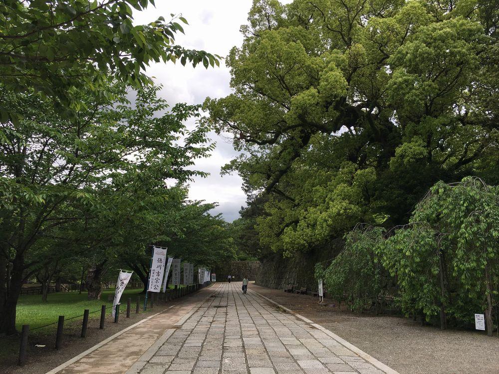 和歌山城の大手門を抜けた処