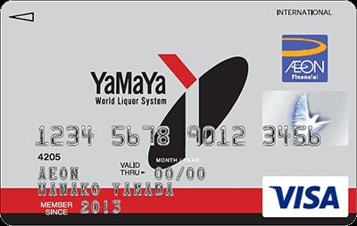 やまやカード券面デザイン