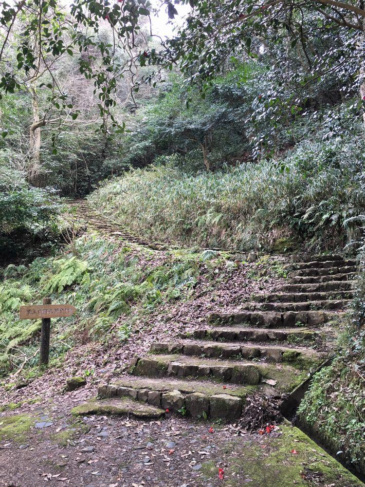 米子城跡の坂道1