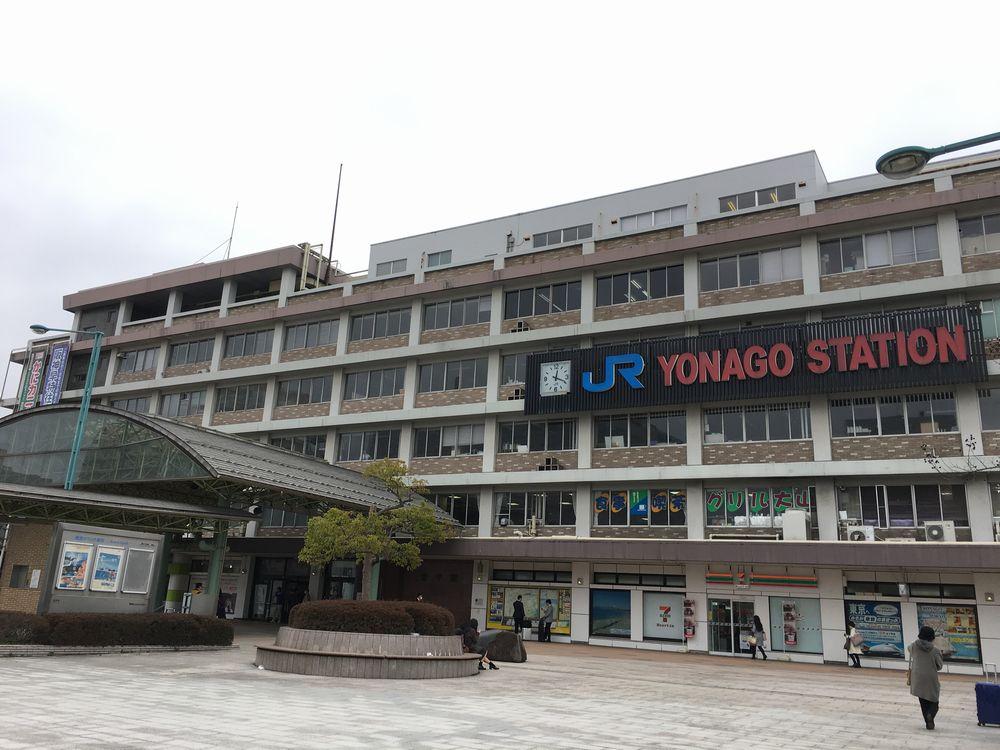 米子駅の駅舎