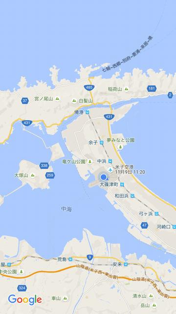 鳥取県の米子空港